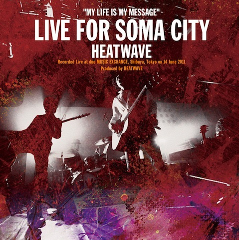 Live_for_Soma_-City_front.jpg