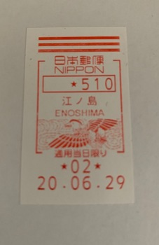 95454F3C-FE53-48D2-B503-AA79EF019BBE.jpeg